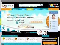 58qikan.com.cn360网站安全检测