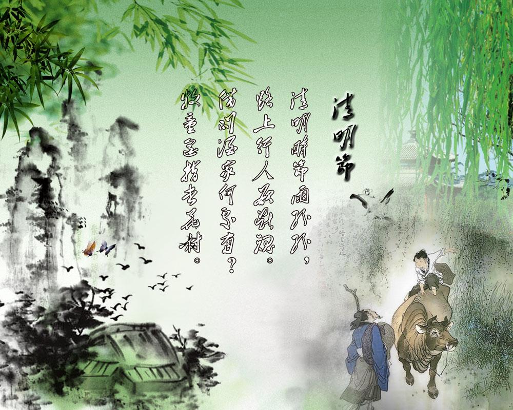 荡秋千 这是中国古代清明节习俗。秋千,意即揪着皮绳而迁移。它的历史很古老,最早叫千秋,后为了避忌讳,改之为秋千。古时的秋千多用树桠枝为架,再拴上彩带做成。后来逐步发展为用两根绳索加上踏板的秋千。荡秋千不仅可以增进健康,而且可以培养勇敢精神,至今为人们特别是儿童所喜爱。