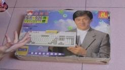 疯说:小霸王主机彻底夭折,定价5000元的主机,把玩家彻底劝退