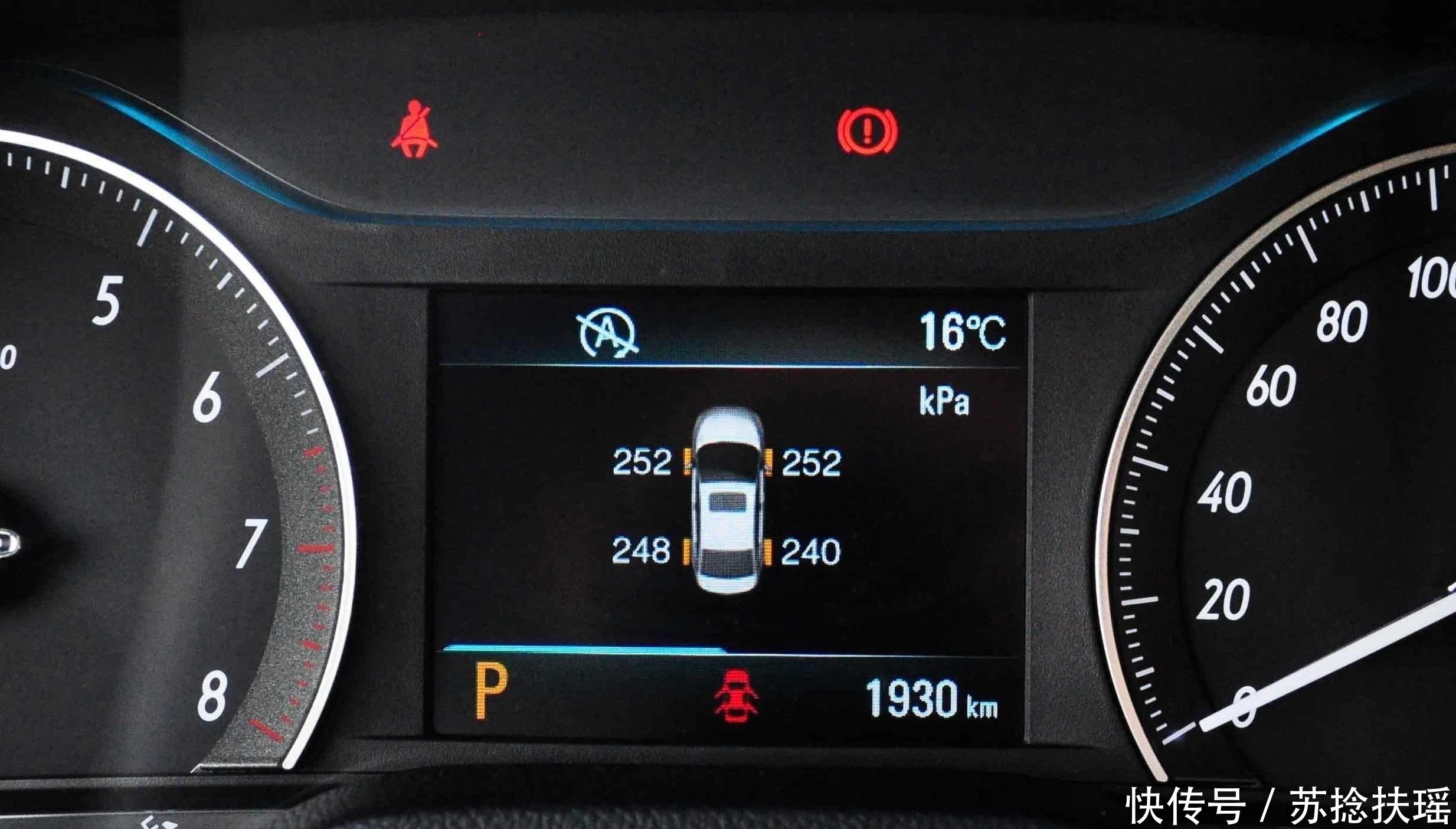 开车时请关掉这功能, 名副其实的油耗当选, 不关将多烧20%汽油