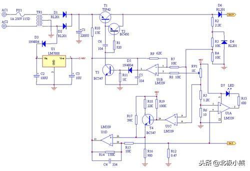 七款12v充电器电路图