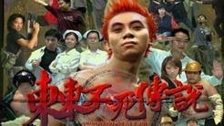 【09年的国产良心格斗游戏!】【东东不死传说】全角色必杀大赏