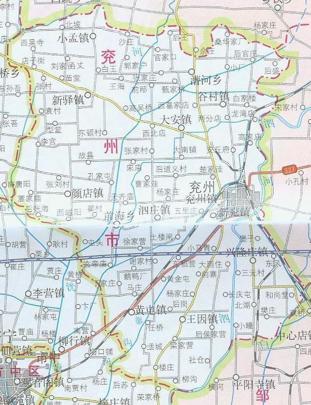 又寄治彭城(今江苏铜山县),徒迁须昌(今山东东平县西北50里).