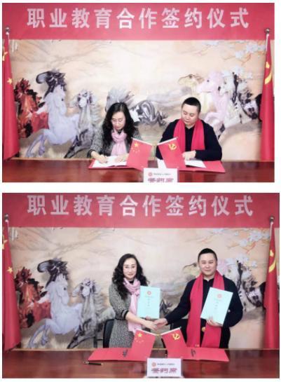 祝贺无锡宇生门文化传播有限公司与职业教育人才管理办签约成功