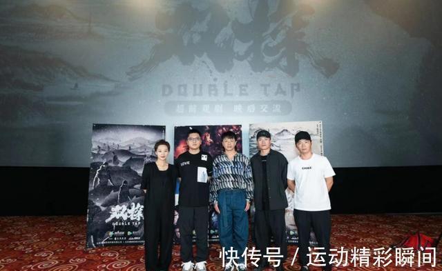 段奕宏首次监制 大鹏主演 网剧《双探》挑战极寒环境