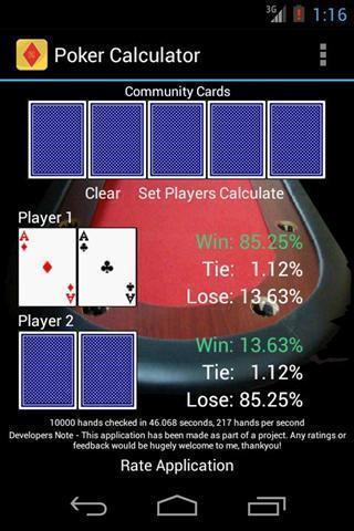 《 扑克手机率计算器 》截图欣赏