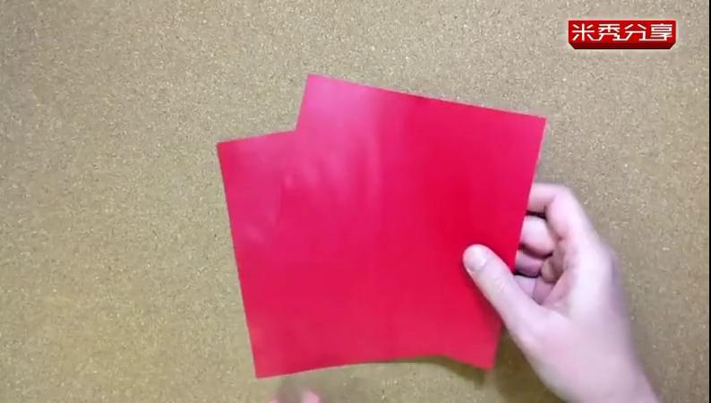 diy浪漫情趣折纸 手工爱心形纸盒折法教程