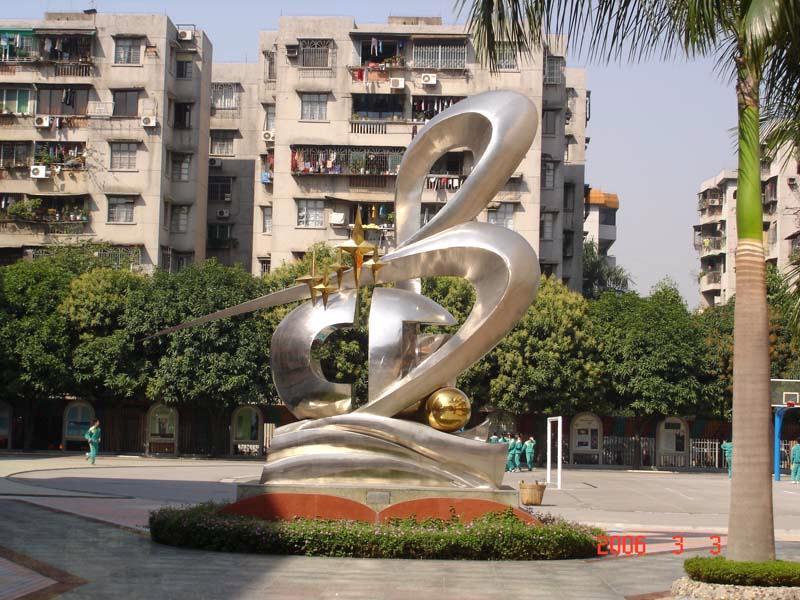 广州市赤岗中学座落在美丽的珠江南岸