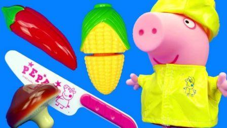 小猪佩奇第9季中文版 粉红猪小妹玩具视频 小猪佩奇动画片