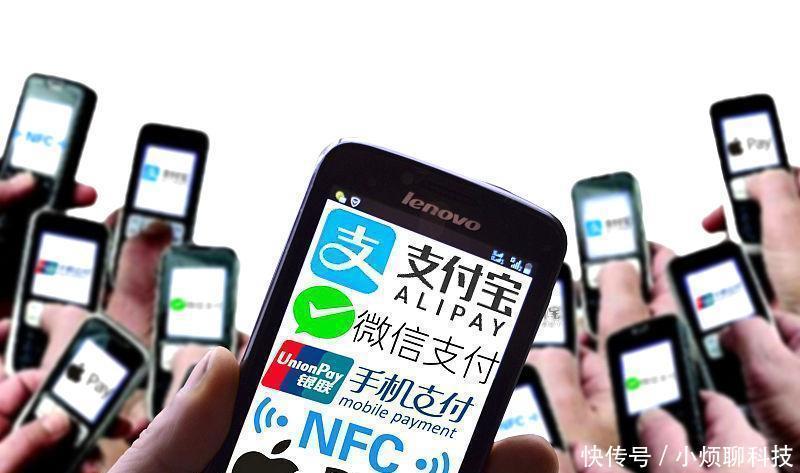 苹果WWDC2018欲开放NFC功能, 手机取代公
