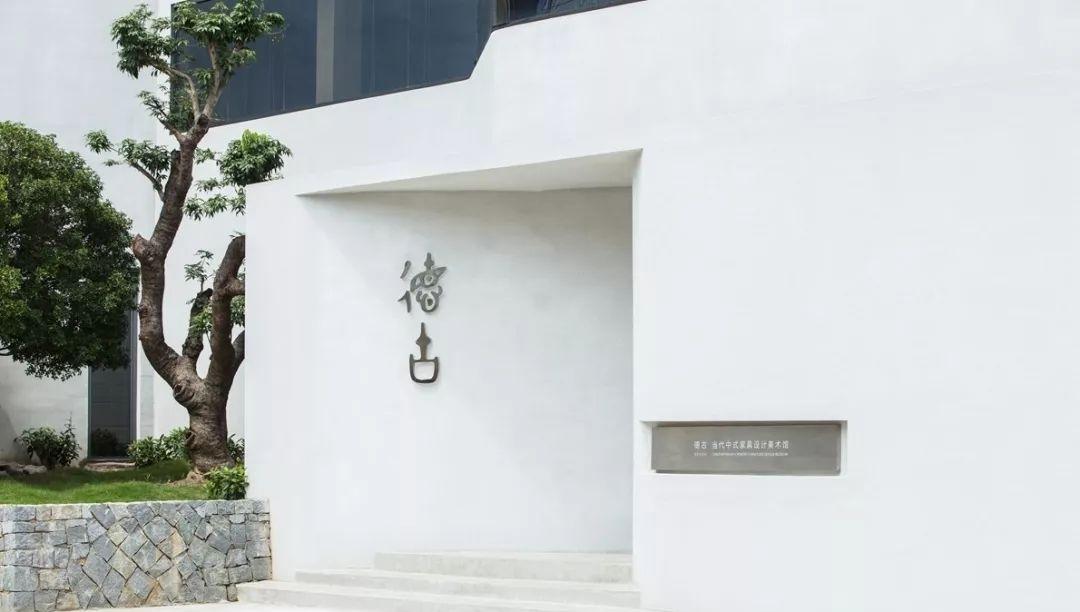 他把中国的当代家具设计理念带进了大英博物馆广作家具图片
