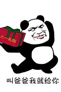 儿童节要礼物斗图表情包