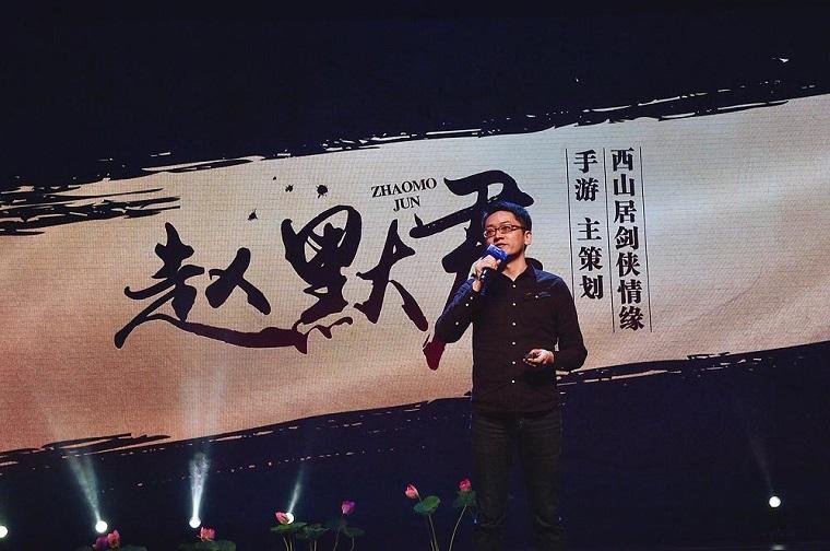 《剑侠情缘手游》年度江湖盛典