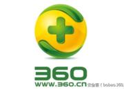 360正在注册雄安子公司