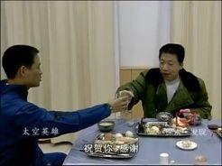 央视重温18年前杨利伟首飞前珍贵影像 早餐还有大蒜