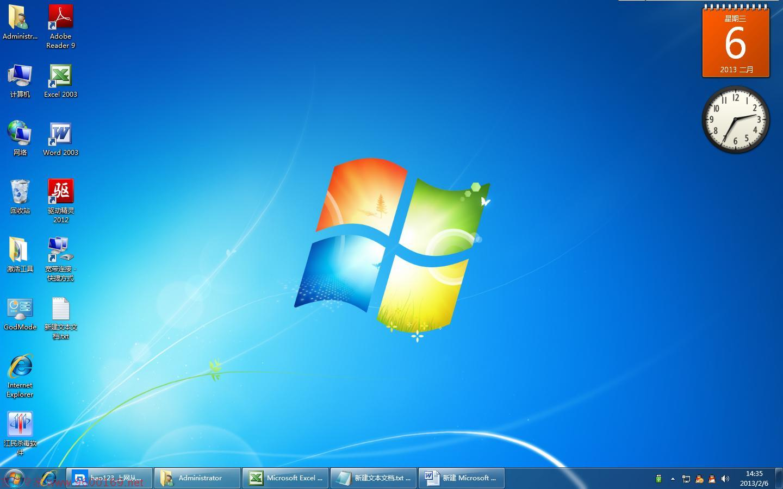 Vista 桌面快捷方式图标被小箭头覆盖
