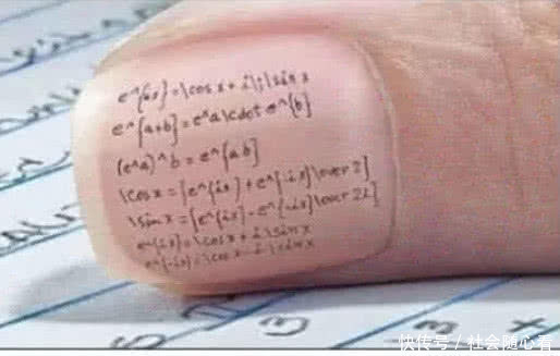 初中生不算:写在指甲盖上作弊啥,最后1个信息老师邯郸教材目录初中技术图片