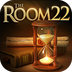 密室逃脱22海上惊魂-烧脑解谜