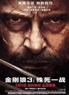 点击播放《金刚狼3:殊死一战》