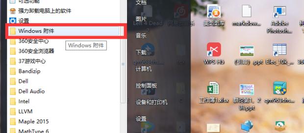 电脑右键没有新建文件夹选项