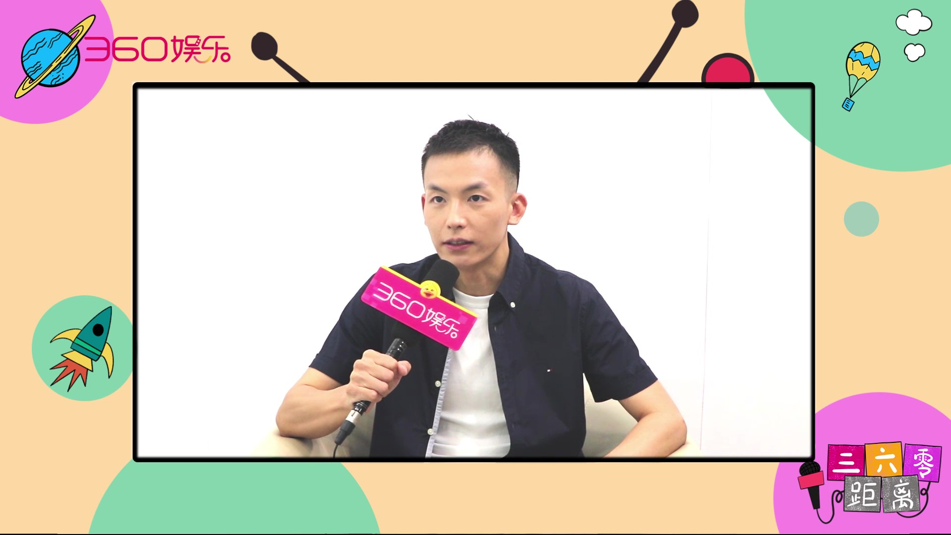 《穿越火线》刘杨:戏中电竞高手 戏外其实挺菜 拍戏多为提升自己