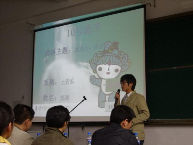 广东省科技干部学院