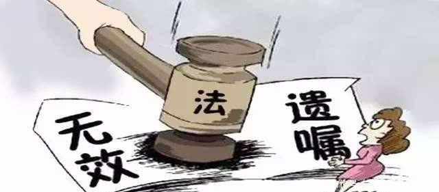 老年人遗嘱没有经过公证处公证过,有没有法律
