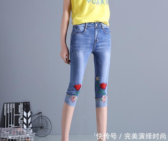 七分牛仔裤个性时髦,展现出纤细腰身,彰显女性曼妙身姿
