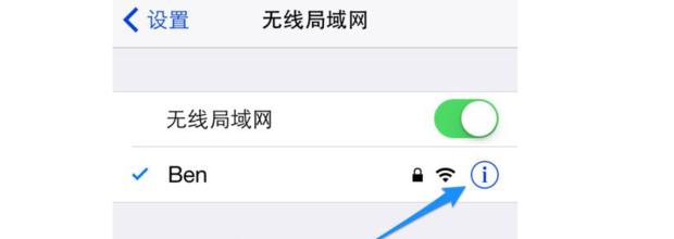 苹果iphone手机提示 无法下载应用 此时无法下载(图3)