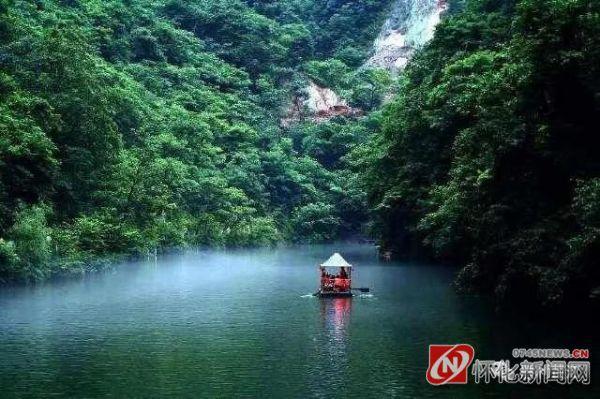 贵州省翁安县朱家山国家森林公园.