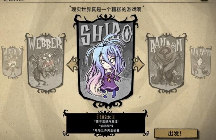 Shiro汉化版.jpg