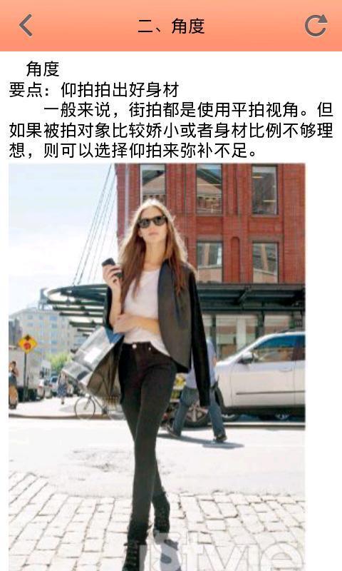 男生拍照姿势,女生拍照姿势 p0.qhimg.com 宽480x800高
