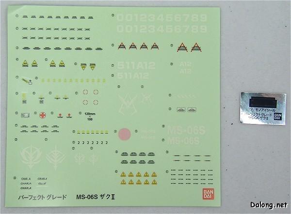 P03 r sticker.jpg