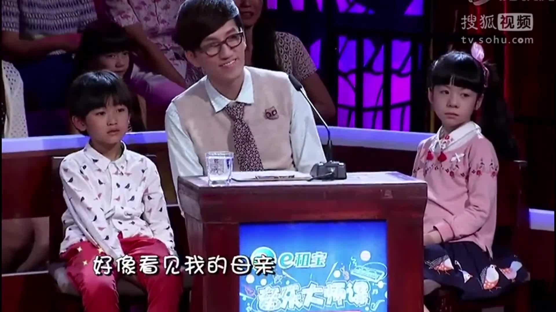 《音乐大师课》第一季 吴文瑄 宫瑜聪 合唱 可爱的家 高清版-综艺.