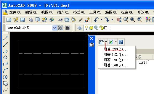 CAD加载外部参照图纸_360v图纸cad问号标点符号变图片