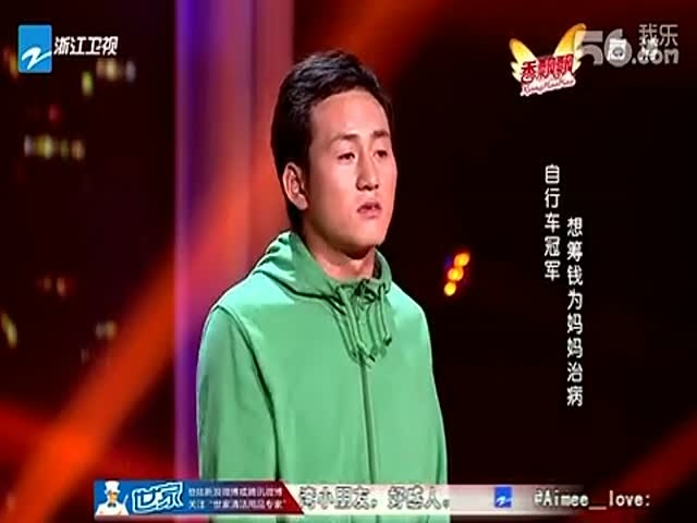 中国梦想秀冯莹2014最