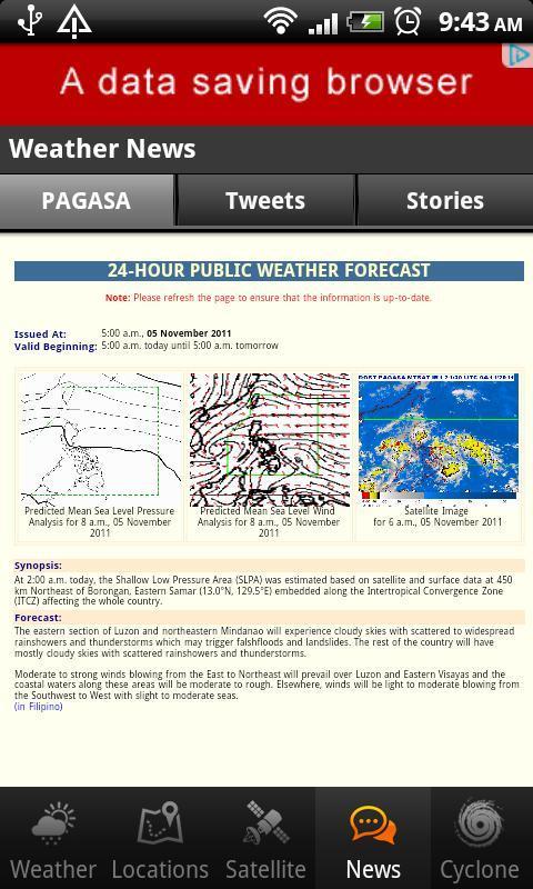 《 PH Weather 》截图欣赏