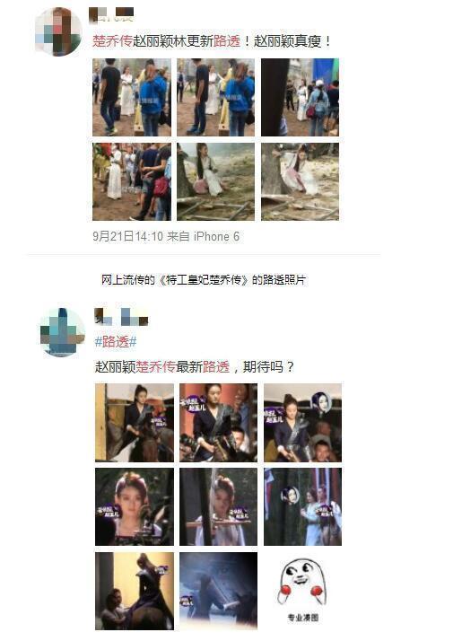 赵丽颖因路人偷拍丑照发飙?这次真是冤枉她了!