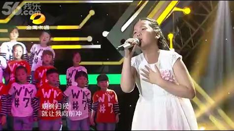 金鹰卡通卫视 中国新声代 潘韵琪《飞》