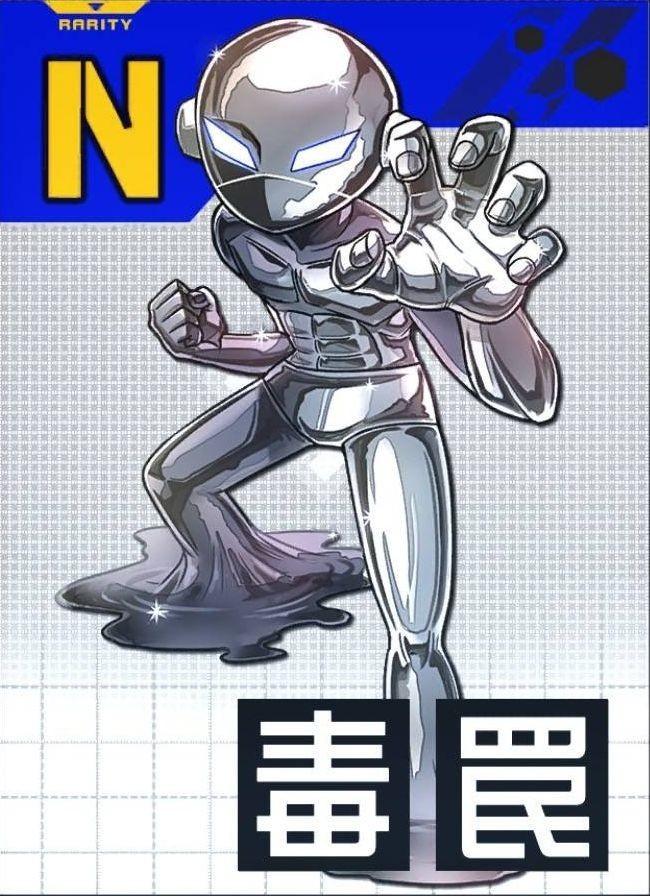 液态金属机器人Metadoll-774.jpg