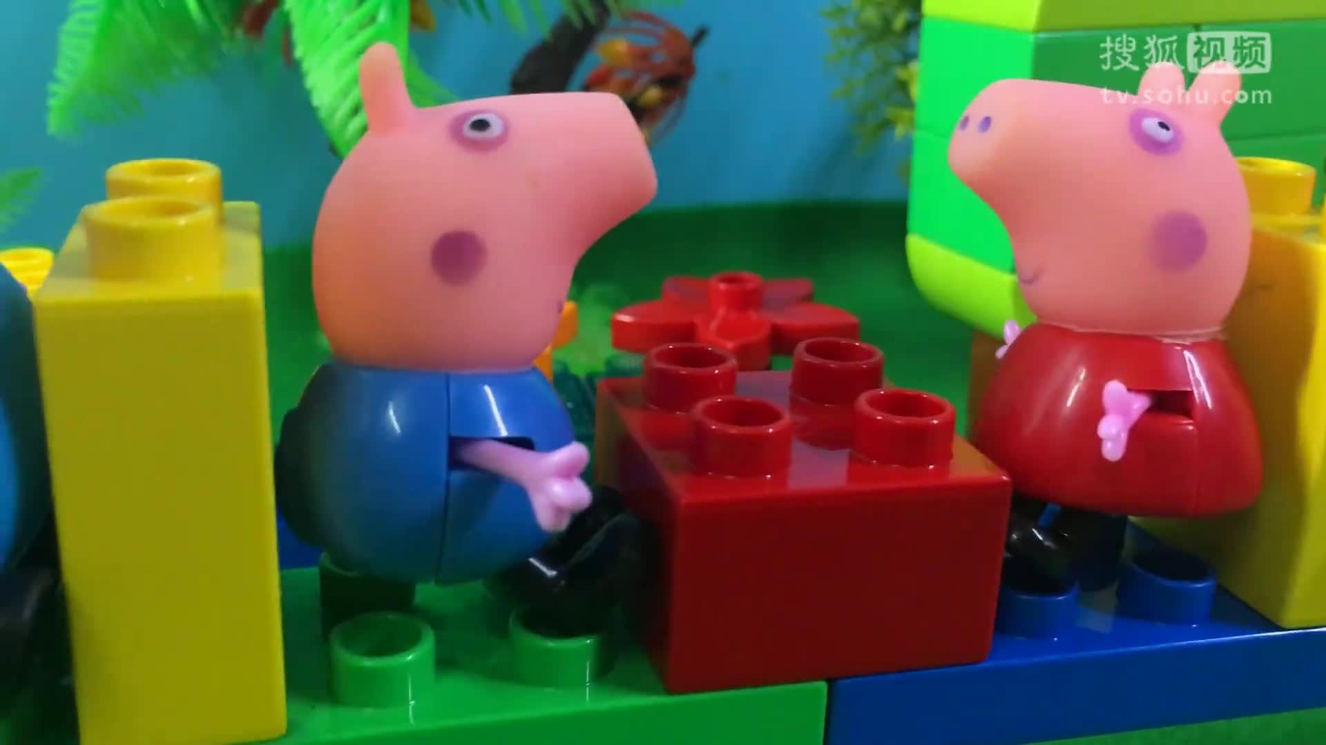 小猪佩奇积木房子图片
