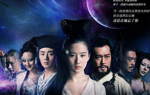 片中男女主角古天乐与刘亦菲分别在不同版本中出演过