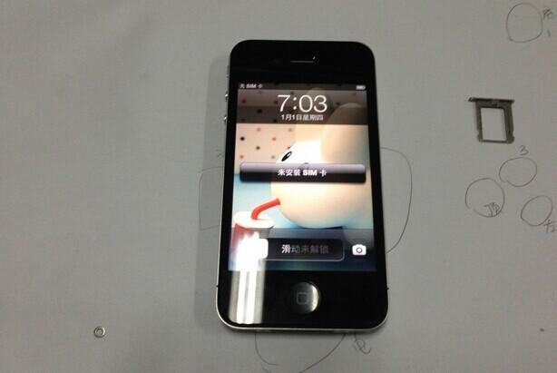 苹果手机换屏服务iphone4(200元起)