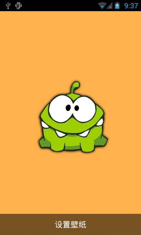割绳子的青蛙5秀壁纸锁屏app下载