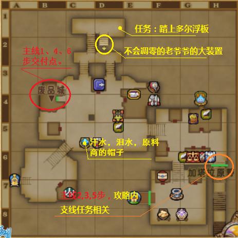 山城城区地图.png
