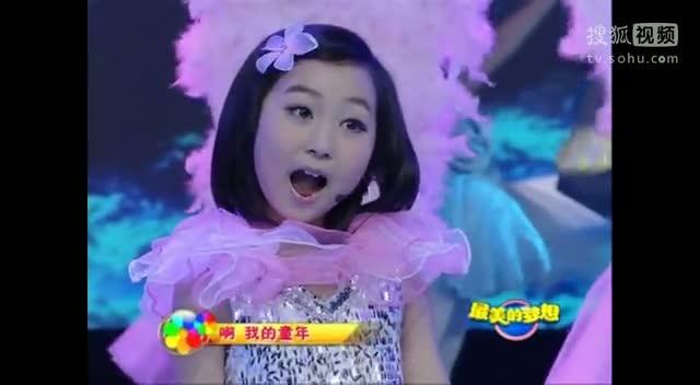 《我的童年》演唱:杨烁