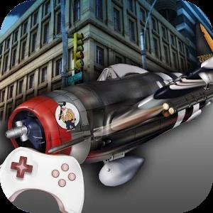 飞行模拟器遥控飞机3d