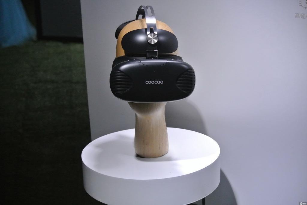 创维酷开发布VR一体机G1