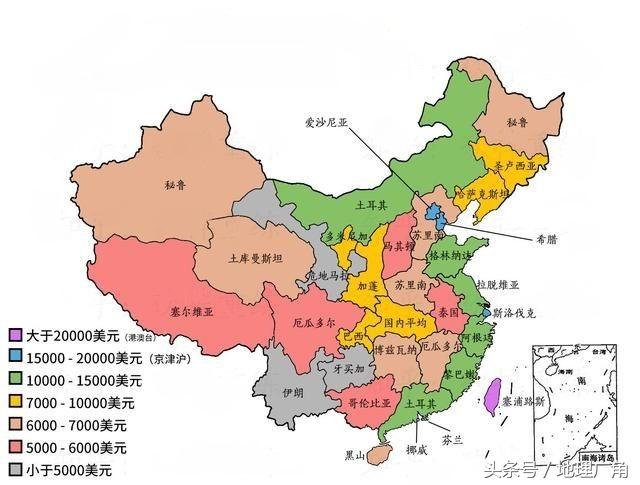 美国gdp中国gdp_一张图告诉你 与中国各省GDP相当的国家
