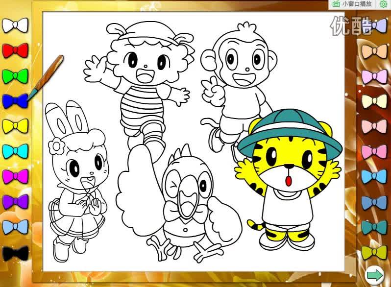 儿童画全家福简笔画 简笔画礼物盒儿童画 卡通